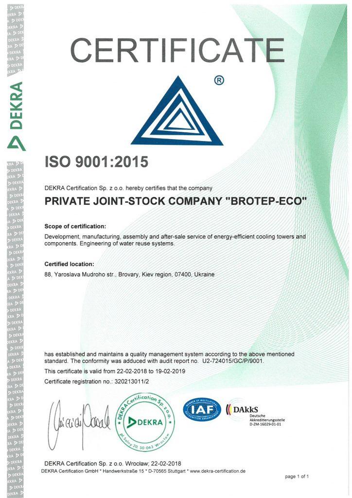 certificate-iso-9001_2015-2018_en